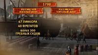 История Государства Российского Сезон-1 Внутреннее состояние России в царствование Екатерины II