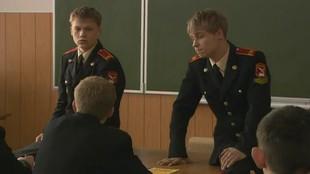 Кадетство 2 сезон 79 серия