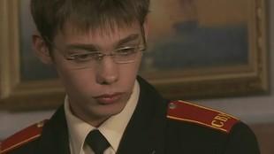 Кадетство 3 сезон 138 серия
