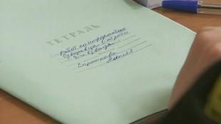 Кадетство 3 сезон 94 серия