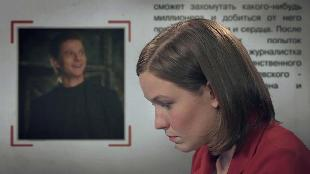 Как выйти замуж за миллионера Сезон-1 4 серия