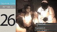 Календарь Игромании Сезон-1 Февраль 2016 (Assassin s Creed Russia, XCOM 2, Unravel)
