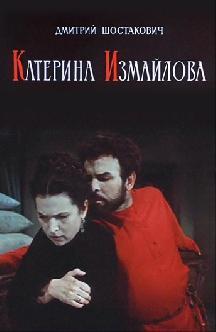 Смотреть Катерина Измайлова