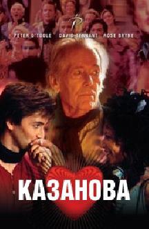 Смотреть Казанова