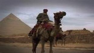 Клуб покорителей пространства Сезон-1 Египет. Каир