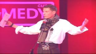 Comedy Club Сезон 1 Камеди Клаб: выпуск 1