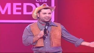 Comedy Club Сезон 1 Камеди Клаб: выпуск 41