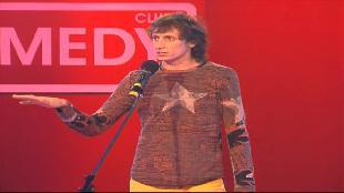 Comedy Club Сезон 1 Камеди Клаб: выпуск 9