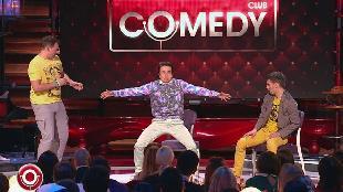 Comedy Club Сезон 10 Камеди Клаб: выпуск 5