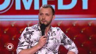 Comedy Club Сезон 11 Камеди Клаб: выпуск 1