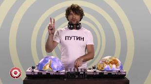 Comedy Club Сезон 12 Камеди Клаб, 12 сезон, 41 серия