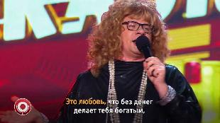 Comedy Club Сезон 12 Камеди Клаб, 12 сезон, 56 серия (Karaoke Star)