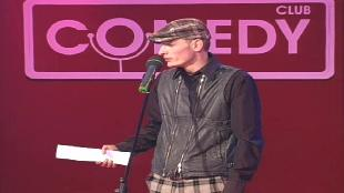 Comedy Club Сезон 2 Камеди Клаб: выпуск 5