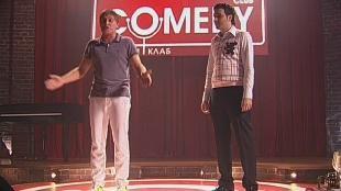 Comedy Club Сезон 4 Дуэт