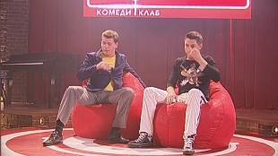 Comedy Club Сезон 4 Гарик Харламов и Тимур Батрутдинов - Кофе и чай на важном совещании