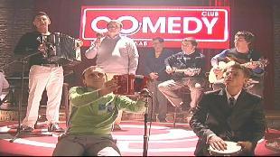Comedy Club Сезон 4 Камеди Клаб: выпуск 21
