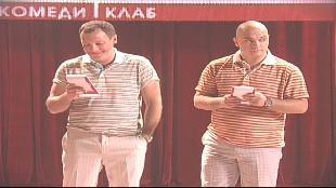 Comedy Club Сезон 4 Камеди Клаб: выпуск 22