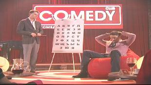 Comedy Club Сезон 4 Камеди Клаб: выпуск 23