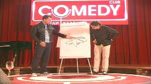 Comedy Club Сезон 4 Камеди Клаб: выпуск 34