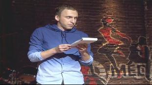 Comedy Club Сезон 5 Камеди Клаб: выпуск 24