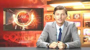 Comedy Club Сезон 6 Камеди Клаб: выпуск 2