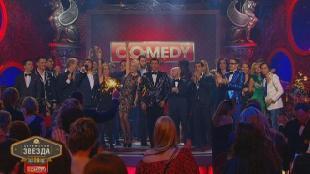 Comedy Club Сезон 8 Камеди Клаб: выпуск 26