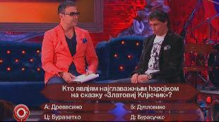 Comedy Club Сезон 8 Камеди Клаб: выпуск 32