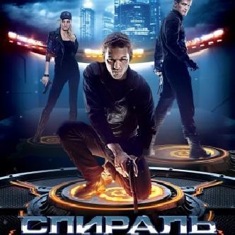 Смотреть Константин Крюков попал в «Спираль»
