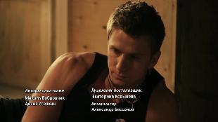 Корабль Сезон-1 Серия 24