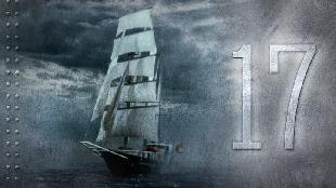 Корабль 1 сезон 17 серия