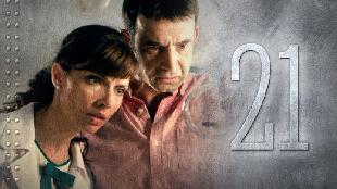 Корабль 1 сезон 21 серия