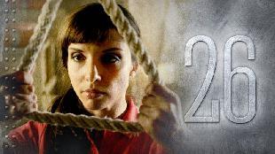 Корабль 1 сезон 26 серия