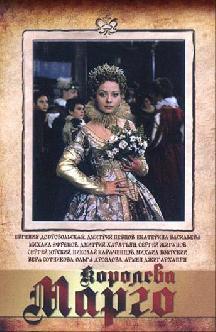 Смотреть Королева Марго