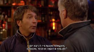 Короткие истории о любви - 2 Сезон-1 Даже не думай! (на английском языке с русскими субтитрами)