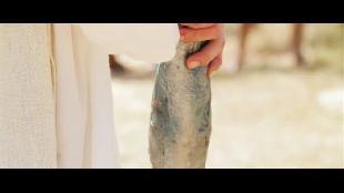 Короткий метр Короткий метр Кулак Иисуса