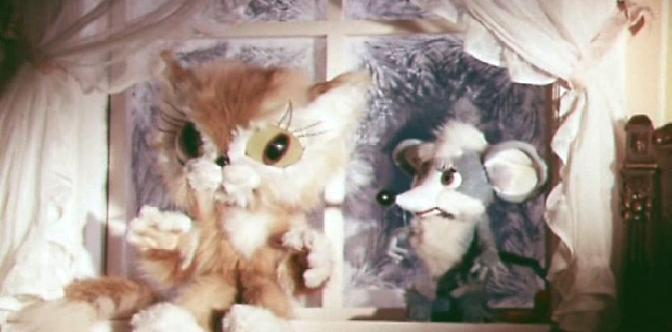 Смотреть Кошки-мышки