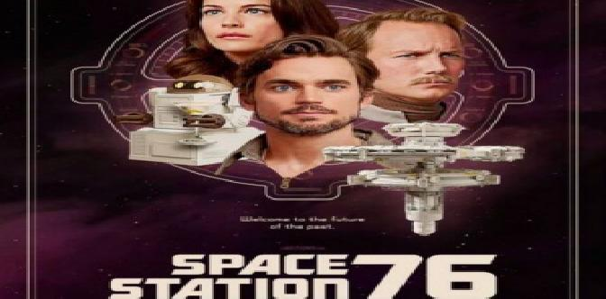 Смотреть «Космическая станция 76» приняла на борт Лив Тайлер и Мэтта Бомера