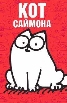 Смотреть Кот Саймона