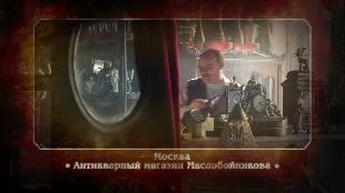 Красные горы Сезон-1 10 серия
