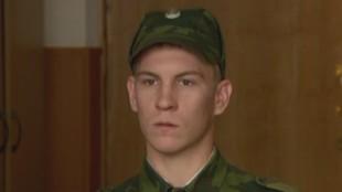 Кремлевские курсанты 1 сезон 30 серия