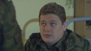 Кремлевские курсанты 1 сезон 34 серия