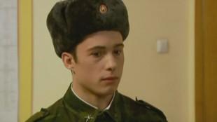 Кремлевские курсанты 1 сезон 46 серия