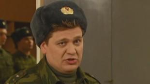 Кремлевские курсанты 1 сезон 57 серия