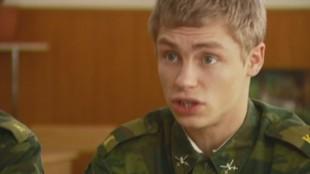 Кремлевские курсанты 1 сезон 58 серия