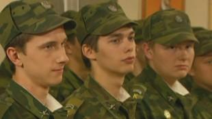Кремлевские курсанты 2 сезон 115 серия
