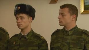 Кремлевские курсанты 2 сезон 126 серия