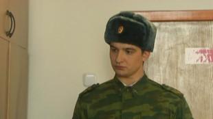 Кремлевские курсанты 2 сезон 141 серия