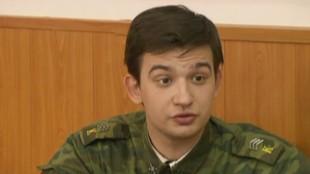Кремлевские курсанты 2 сезон 145 серия