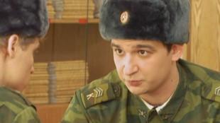 Кремлевские курсанты 2 сезон 148 серия