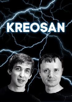 Смотреть KREOSAN